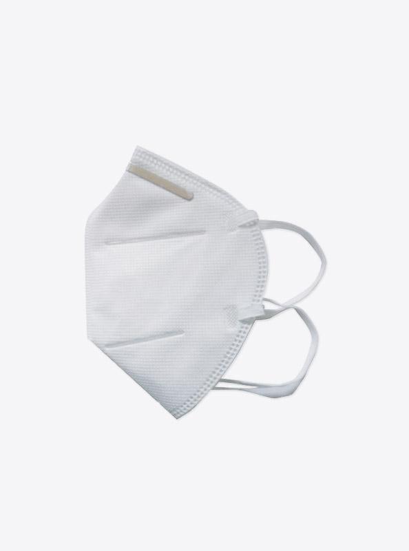 Ffp2 Anstar Schutzmaske Einwegmaske Kaufen