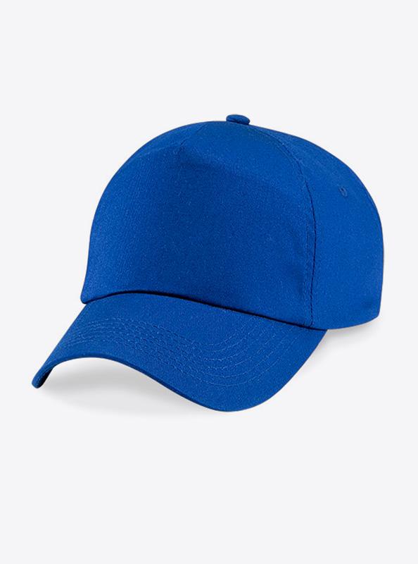 Baseball Cap Bedrucken Oder Besticken Mit Logo Beechfield B10 Bright Royal