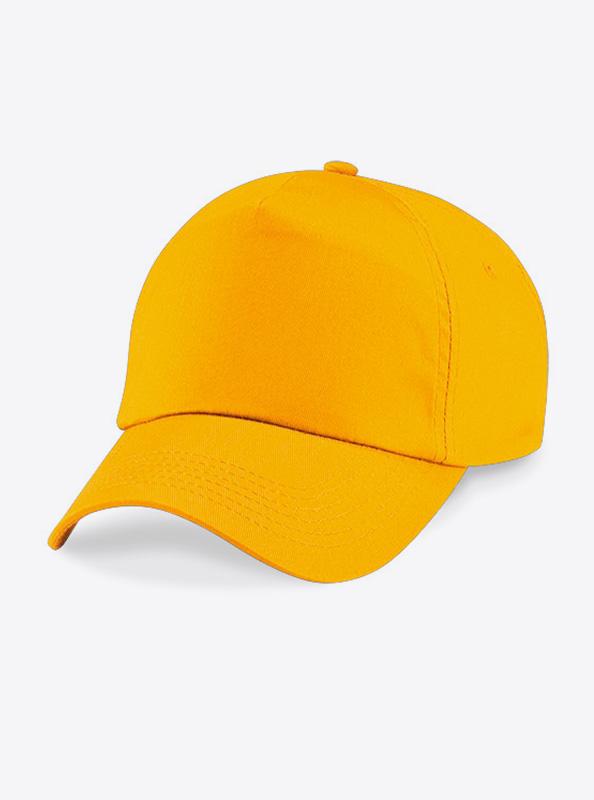 Baseball Cap Bedrucken Oder Besticken Mit Logo Beechfield B10 Farbe Gold