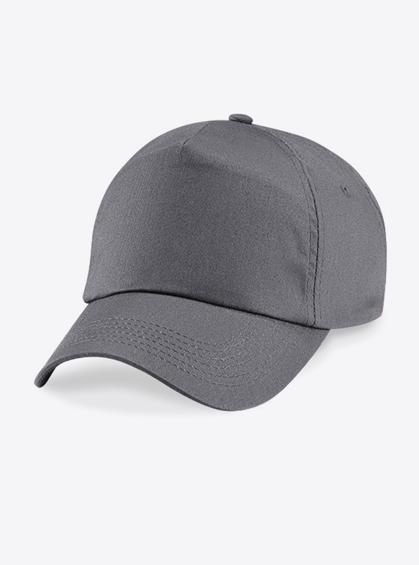 Baseball Cap Bedrucken Oder Besticken Mit Logo Beechfield B10 Farbe Graphite Grey