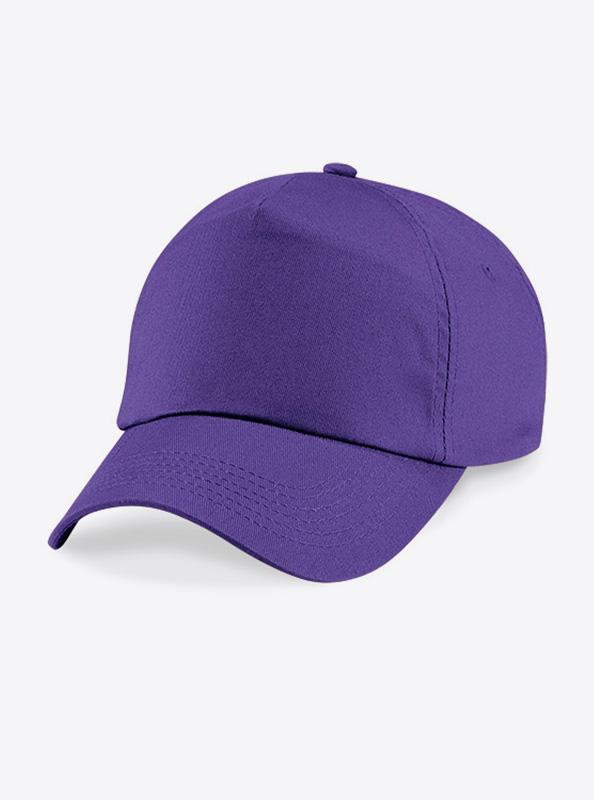 Baseball Cap Bedrucken Oder Besticken Mit Logo Beechfield B10 Farbe Purple