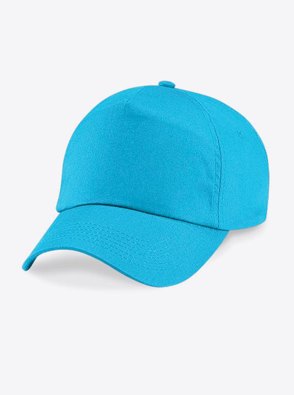 Baseball Cap Bedrucken Oder Besticken Mit Logo Beechfield B10 Surf Blue