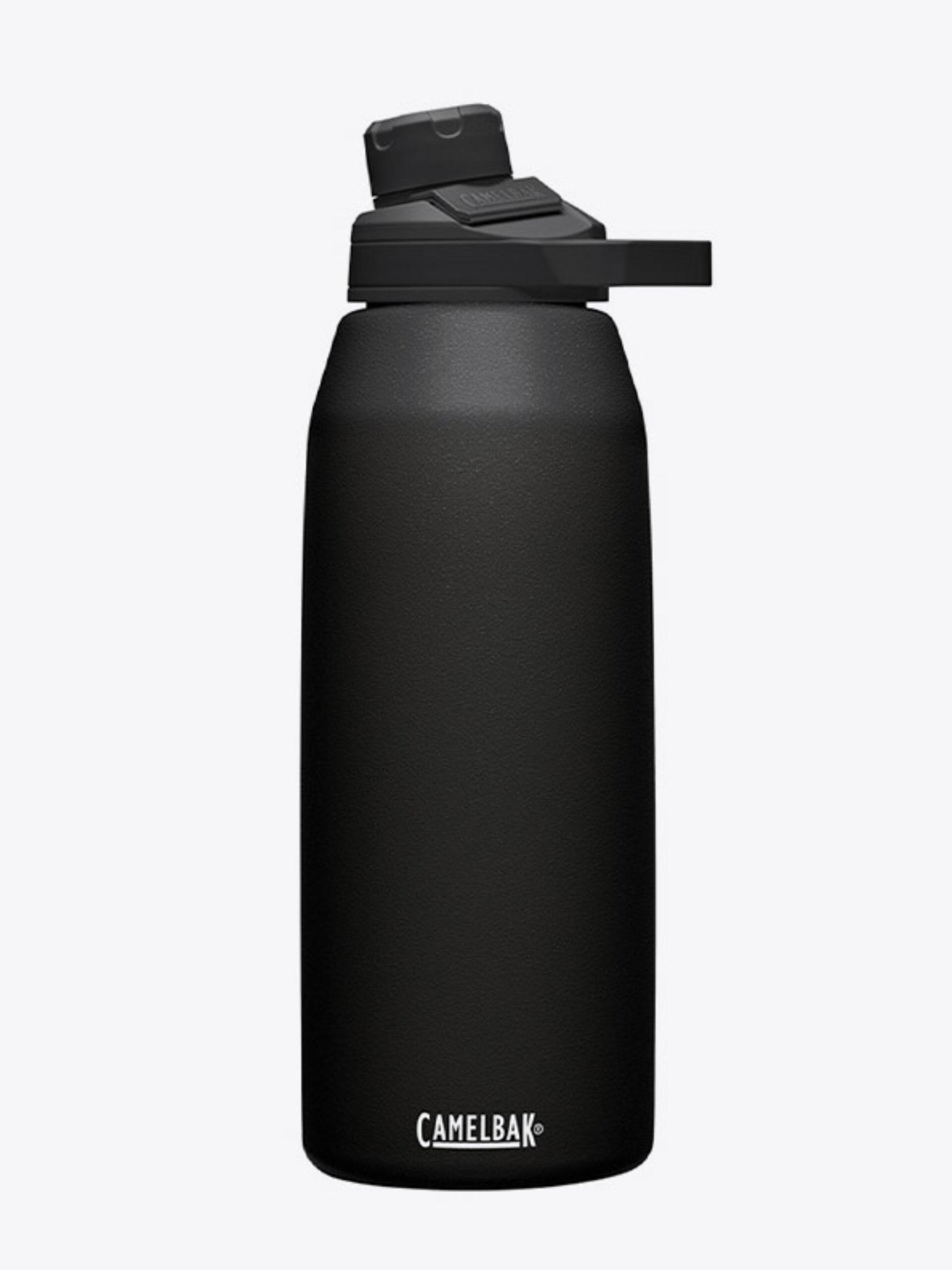 Thermosflasche Camelbak Mit Logo Graviert Schwarz 1,2Liter
